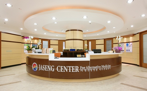 Jaseng Center for Alternative Medicine Indoor Lobby Sign Fullerton CA